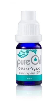 "שמן אקליפטוס 10 מ""ל פיור אויל EUCALYPTUS PURE OIL"