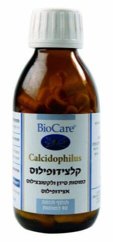 קלצידופילוס 90 כמוסות ביו קר