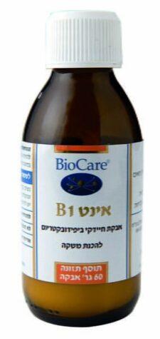 אינט B1 באבקה 60 גרם ביו קר