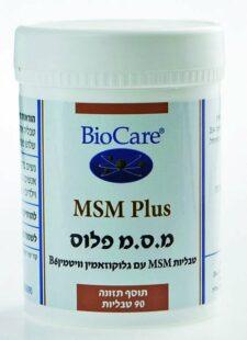 MSM Plus מ. ס. מ פלוס 90 טבליות ביוקר