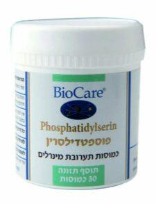 פוספוטדילסרין 30 כמוסות ביוקר