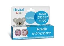 פלקסיטול קרם פנים לילדים 56 ג'