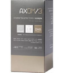 AXOM3 אומגה 3 אקסום 3 60 כמוסות