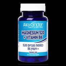 מגנזיום 520 בתוספת ויטמין B6 אלכסנדר 60 כמוסות - תוקף08/21