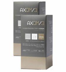 AXOM3 אומגה 3 אקסום 3 120 כמוסות
