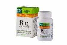 ויטמין B12 עם חומצה פולית 120 טבליות מציצה הדס