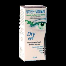"""טיפות עיניים להקלה במצבי יובש ועייפות בעיניים 15 מ""""ל NAVEH VISION"""