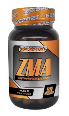 ZMA כשר 90 כמוסות G.S