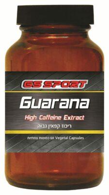 גוארנה 60 כמוסות G.S Guarana