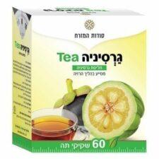 תה גרסיניה 60 שקיקים