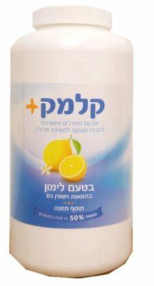 קלמק+ בטעם לימון 360 גרם