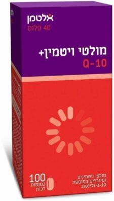 מולטי ויטמין + Q10 אלטמן 100 כמוסות רכות
