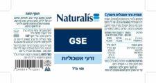 """תמצית GSE זרעי אשכוליות  100 מ""""ל נטורליס (בתוקף 07/19)"""