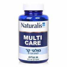 מולטי קאר - מולטי ויטמין 90 טבליות נטורליס (בתוקף 12/20)