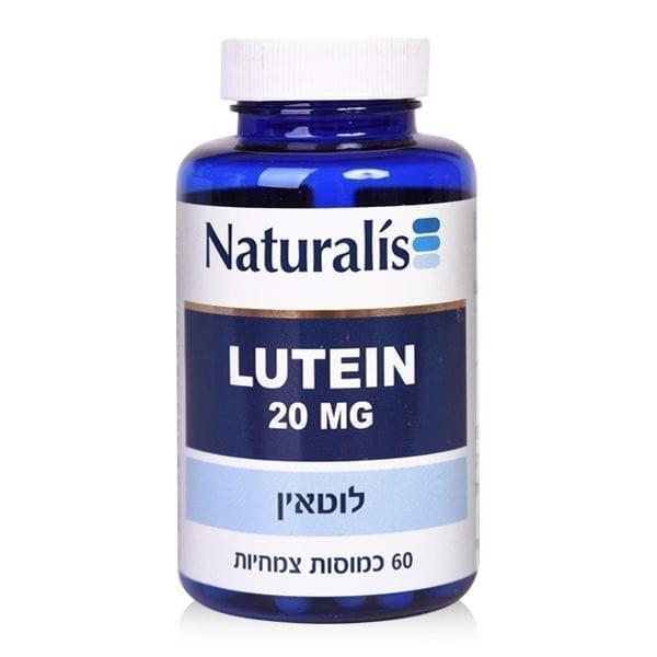 """לוטאין 20 מ""""ג 60 כמוסות צמחיות נטורליס (בתוקף 07/19)"""