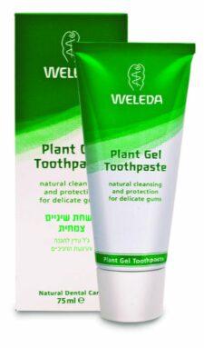 """משחת שיניים צמחית 75 מ""""ל WELEDA"""