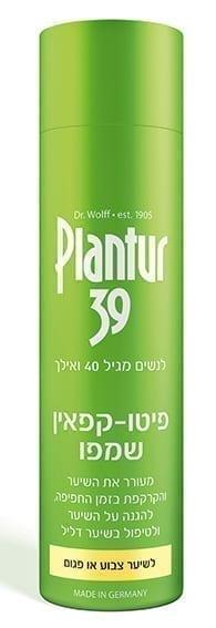 """פלנטור 39 פיטו קפאין שמפו לשיער צבוע או פגום 250 מ""""ל"""
