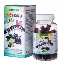 סמבופלור קידס 50+50 סוכריות ג'לי  FLORIS Sambuflor kids