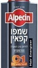 """שמפו  C1 קפאין 250 מ""""ל Alpecin"""
