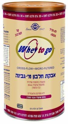 אבקת חלבון מי גבינה בטעם שוקולד 453.3 גרם סולגאר
