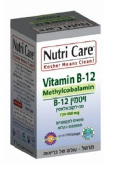 """ויטמין B12 בצורת מתילקובלאמין 1000 מק""""ג נוטרי קר"""