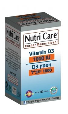 ויטמין D-1000 נוטריקר 120 טבליות