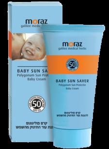 קרם פוליגונום לתינוקות להגנה מקרני השמש 50SPF  מורז