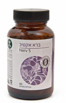 ברא אקטיב Nerv 5 ברא 60 טבליות צמחים