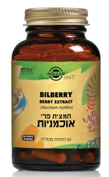 תמצית אוכמניות	BILBERRY EXTRACT SFP סולגאר