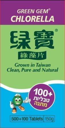 כלורלה Chlorella green gem גמוקה 500+100 טבליות (מינימום 50 יח' במלאי)