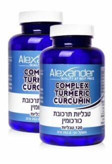 זוג טבליות תרכובת כורכומין (כורכום) 120+120 טבליות - אלכסנדר תוקף 3/20