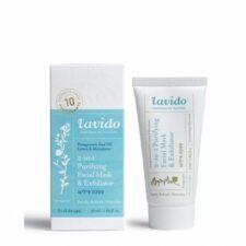 """מסכת פילינג לכל סוגי העור 50 מ""""ל Lavido"""