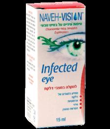 """טיפות עיניים להקלה במצבי דלקת 15 מ""""ל NAVEH VISION"""