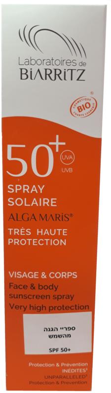 ספריי הגנה מהשמש +SPF 50