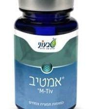 אמטיב M-TIV טבעוני