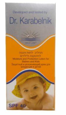 """תחליב לחות והגנה לתינוקות ולילדים ד""""ר קרבלניק"""
