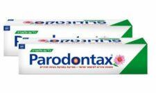 """זוג פרודונטקס ג'ל עם פלואוריד 50 מ""""ל (משחת שיניים)"""