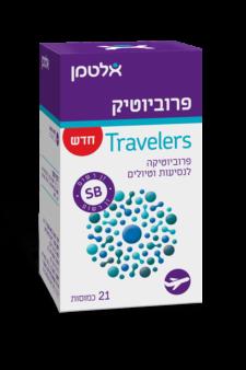 פרוביוטיק טרבלרס Travelers אלטמן 21 כמוסות