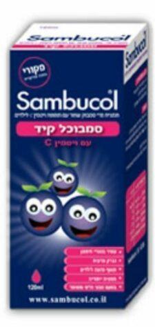 סמבוכל קיד Sambucol