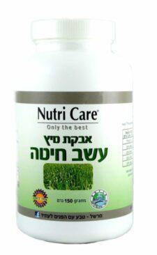 אבקת מיץ עשב חיטה 150 גרם נוטרי קר