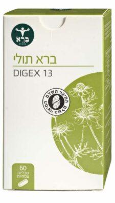 תולי DIGEX 13 ברא צמחים 60 טבליות צמחיות