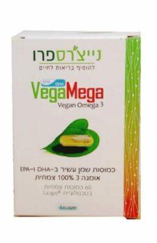 וגה מגה (וגהמגה) אומגה 3 צמחית VegaMaga - נייצרס פרו