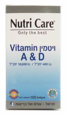 ויטמין A+D נוטרי קר 100 כמוסות רכות