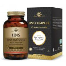 HNS | ויטמינים לציפורניים | סולגאר שיער וציפורניים