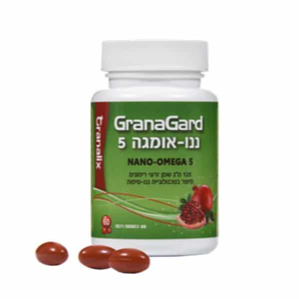 שמן זרעי רימונים | granagard