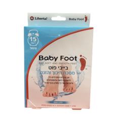 בייבי פוט Baby Foot